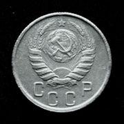 Редкая монета 15 копеек 1944 года.